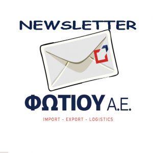 fotiou-icon-newsletter-512